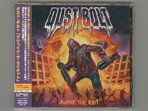 Awake The Riot / Dust Bolt [Used CD] ...