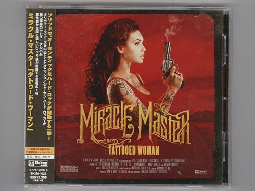 Tattooed Woman / Miracle Master [Used...
