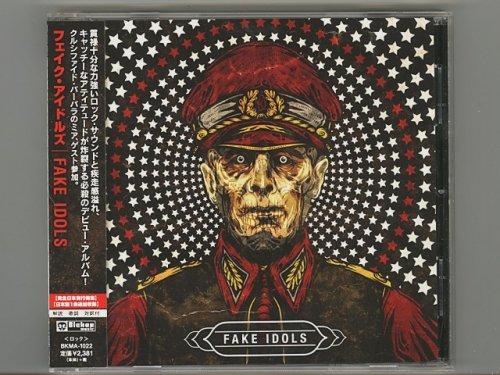 St / Fake Idols [Used CD] [BKMA-1022]...