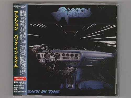 Back In Time / Axxion [Used CD] [IUCP...