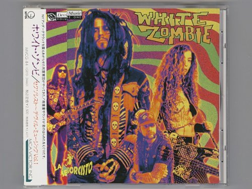 La Sexorcisto: Devil Music Vol. 1 / White Zombie [Used CD] [MVCG-84] [w/obi]