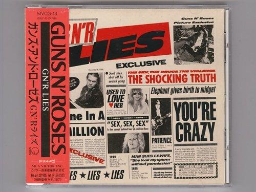GN'R Lies / Guns N' Roses [Used CD] [MVCG-13] [w/obi]