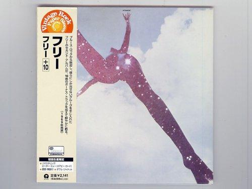 St / Free [Used CD] [UICY-9131] [Paper Sleeve] [w/obi]