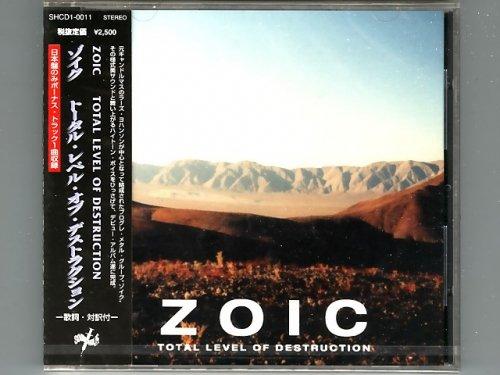 Total Level Of Destruction / Zoic [New CD] [SHCD1-0011]