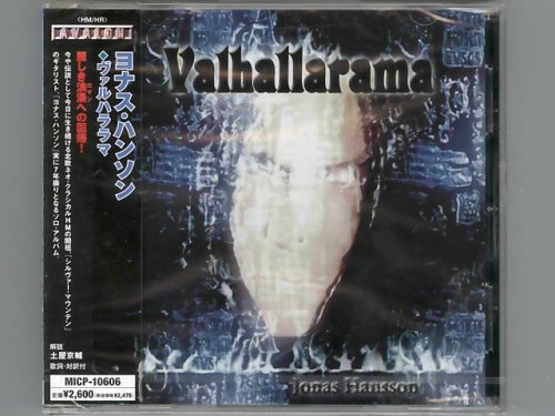 Valhallarama / Jonas Hansson [Used CD] [MICP-10606] [Sealed]