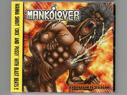 Libidorhythm / Mankolover [Used CD] [VDP-001] [w/obi]