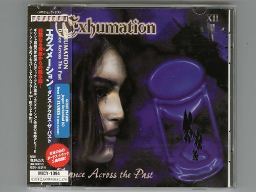 Dance Across The Past / Exhumation [Used CD] [MICY-1094] [w/obi]