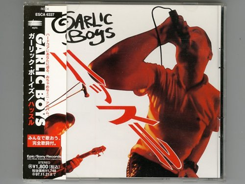 Hustle / Garlic Boys [Used CD] [ESCA 6337] [EP] [w/obi]