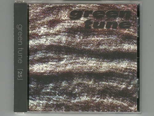 「25」/ Green Tune [Used CD] [EP] [w/obi]