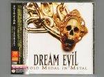 Gold Medal In Metal (Alive & Archive) / Dream Evil [Used CD] [KICP 1328/9] [2CD] [w/obi]