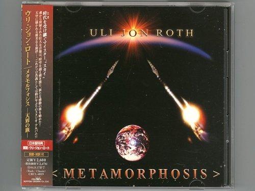 Metamorphosis / Uli Jon Roth [Used CD] [CRCL-4819] [w/obi]
