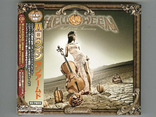 Unarmed - Best Of 25th Anniversary / Helloween [Used CD] [VIZP-86] [CD+DVD] [Digipak] [Sealed]