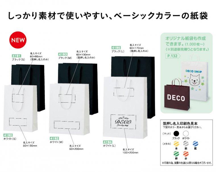 【ノベルティ 無印】2257 アリエール超コンパクト液体洗剤ギフト 2000