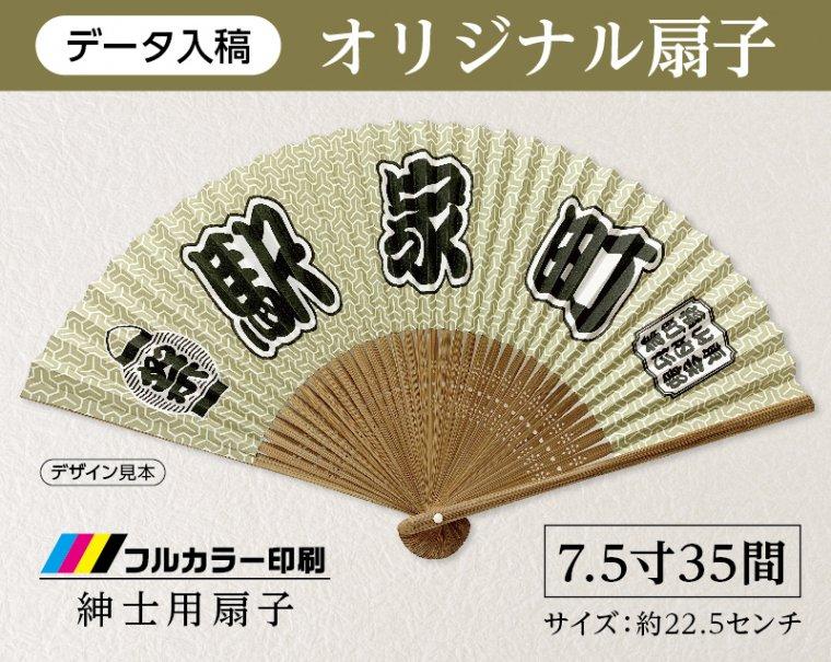 【ノベルティ 名入れ 無印】2843 ビビッドカラー手袋