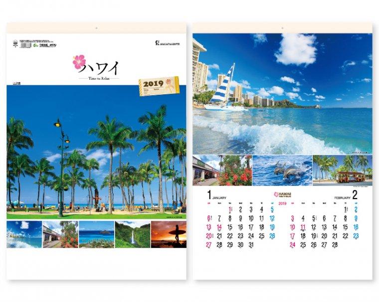 2018年度【名入れ 50部から】壁掛けカレンダー NK-417(TD-566) 世界の美 フォルム