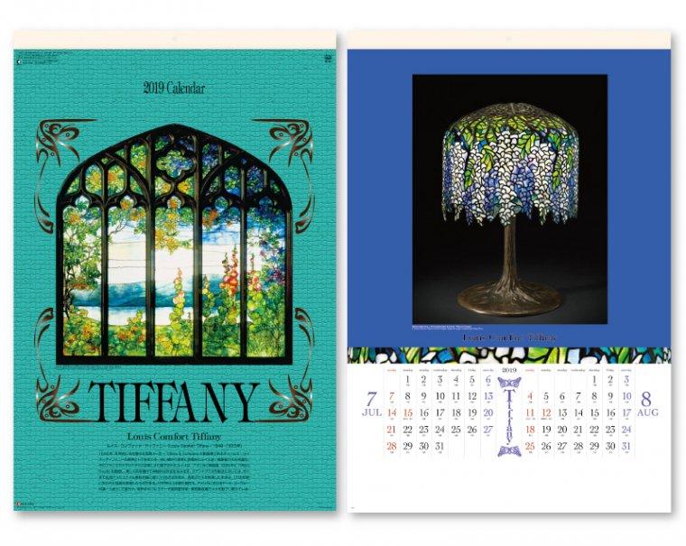 2018年度【名入れ 50部から】壁掛けカレンダー SG-520 Tiffany (ルイス・コンフォート・ティファニー)フィ…