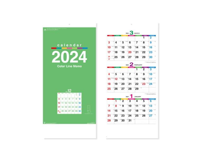2018年度【なんと10部から名入れ】壁掛けカレンダー NK-162 カラーラインメモ 既製品業界イチバンの最小ロ…