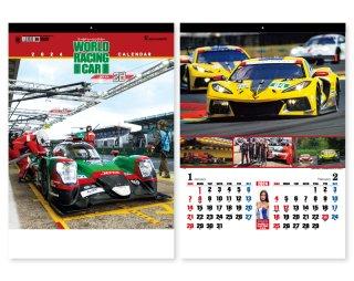 2018年度【なんと10部から名入れ】壁掛けカレンダー TD-768 ワールド・レーシング・カー 既製品業界イチバンの最小ロット