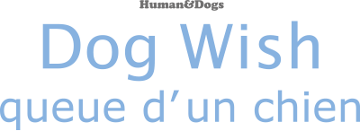 DogWishオンライン