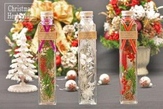 クリスマスハーバリウム クリスマス雑貨 ギフト プリザーブドフラワー クリスマスプレゼント