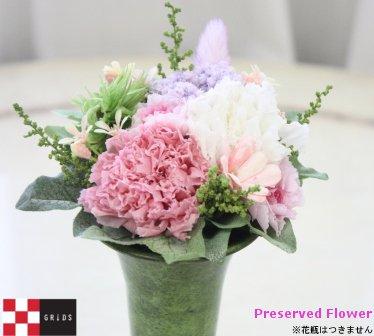 プリザーブドフラワー 花器無しアレンジメント /PINK