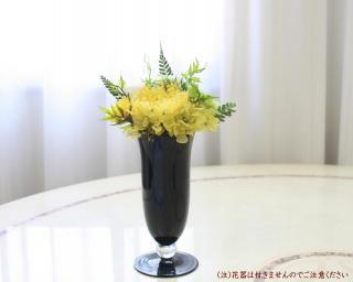 プリザーブドフラワー仏花/和香(わか)
