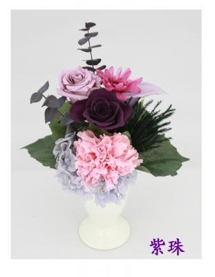プリザーブドフラワー仏花/紫珠(しず)