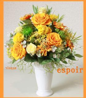 開業祝いや移転祝いに! プリザーブドフラワー&アーティフィシャルフラワー/eapoir(エスポワール)