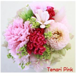 誕生日プレゼントにぴったりなプリザーブドフラワー/Temari Pink