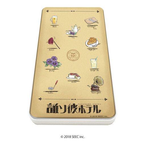 キャラチャージN「誰ソ彼ホテル」01/ロゴ・モチーフデザイン(グラフアート)