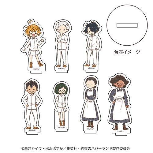 アクリルぷちスタンド「約束のネバーランド」01/ボックス(全7種 ...