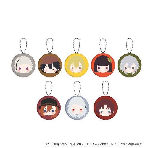 Bungo Stray Dogs DEAD APPLE Acrylic Keychain Atsushi Nakajima Harukawa Anime d