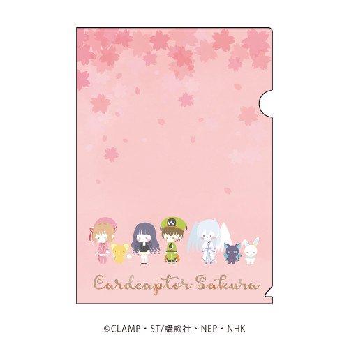 クリアファイル「カードキャプターさくら クリアカード編」02/集合デザイン(ぽすてる)