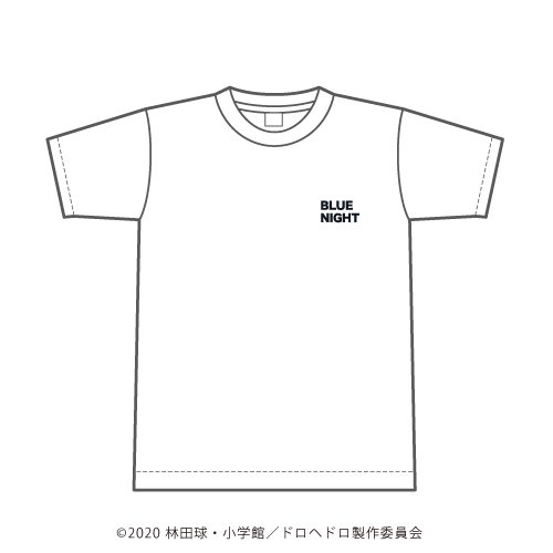 T-shirt ``Dorohedoro'' 01 / Blue Night