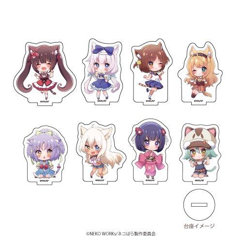 ネコ ぱら 財布
