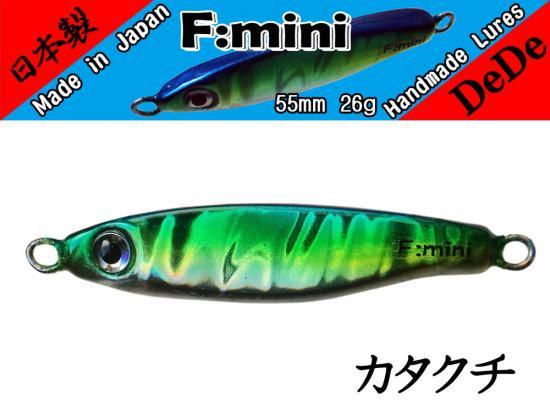 F:mini カタクチ ハンドメイドルアー メタルジグ