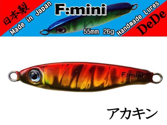 F:mini アカキン ハンドメイドルアー メタルジグ