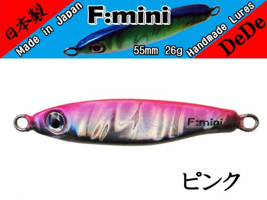 F:mini ピンク ハンドメイドルアー メタルジグ