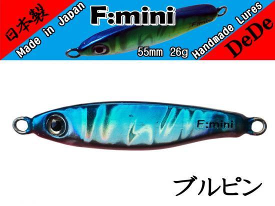 F:mini ブルピン ハンドメイドルアー メタルジグ