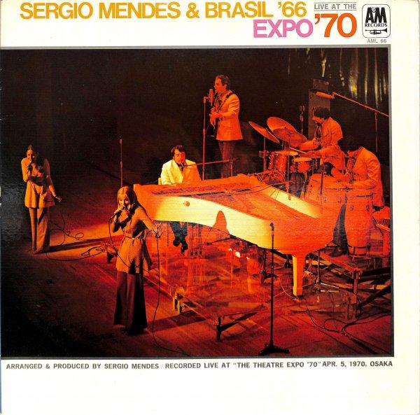 セルジオメンデスとブラジル'66