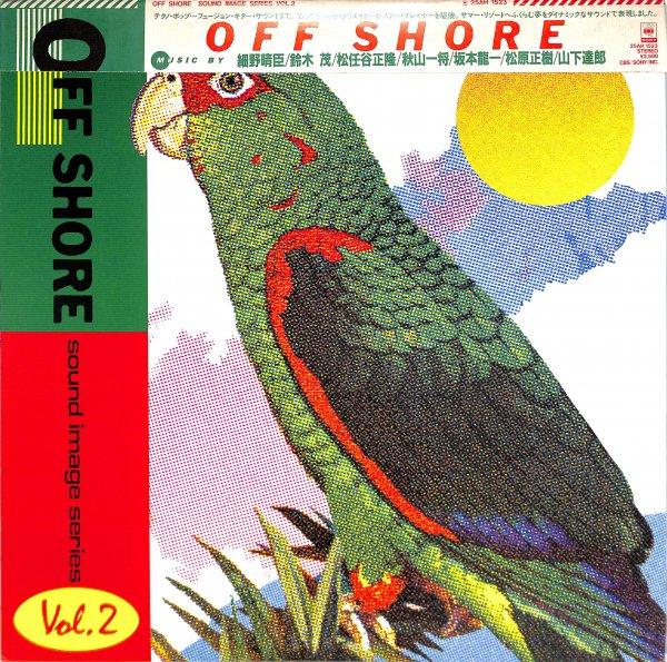 OFF SHORE Vol.2