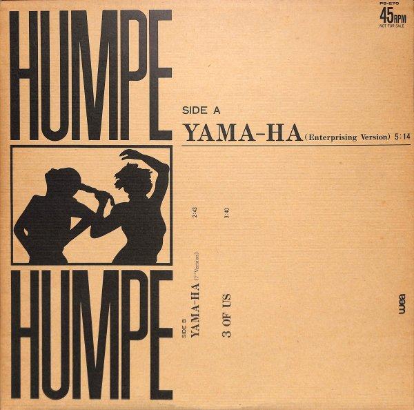 HUMPE HUMPE
