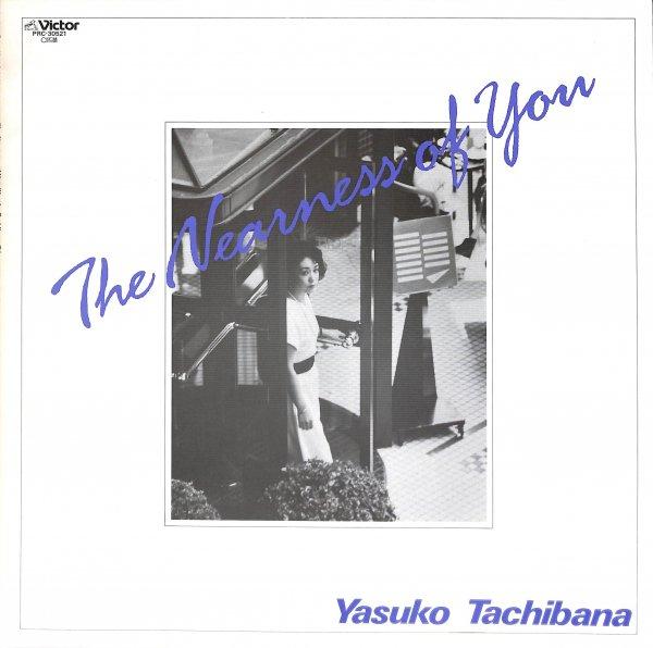 Tasuko Tachibana Trio