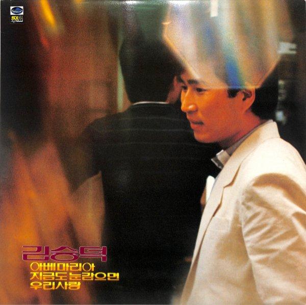 Kim Seung-duk キム・サンドゥク