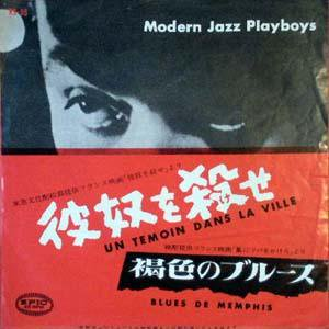 MODERN JAZZ PLAY BOYS
