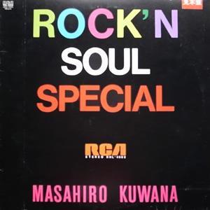 MASAHIRO KUWANA