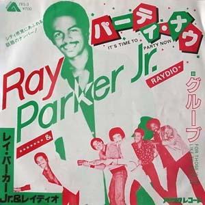 レイ・パーカー・ジュニア&レイディオ-Ray Parker Jr. & Radio-