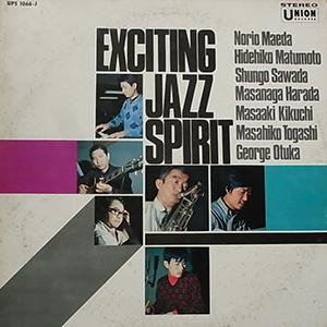 EXCITING JAZZ SPIRIT