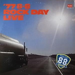 '77 8・8 ROCK DAY LIVE