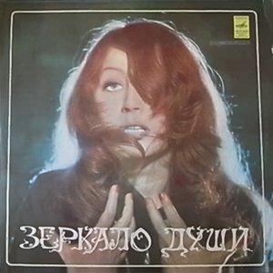 Alla Borisovna Pugacheva